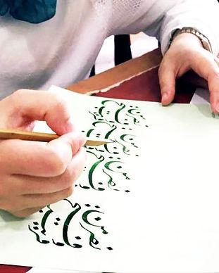 Maroc-calligraphie-arabe-maghreb-expérie