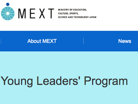 Young Leaders' Program (YLP) MEXT Scholarships