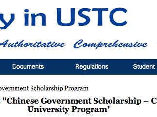 "2020 USTC ""Chinese Government Scholarship – Chinese University Program"""