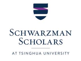 Schwarzman Scholarships at Tsinghua University in China
