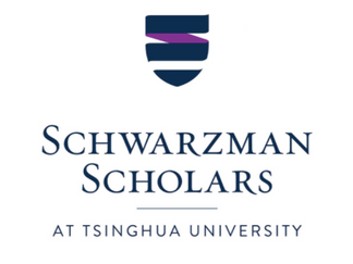 Schwarzman Scholarships at Tsinghua University in China