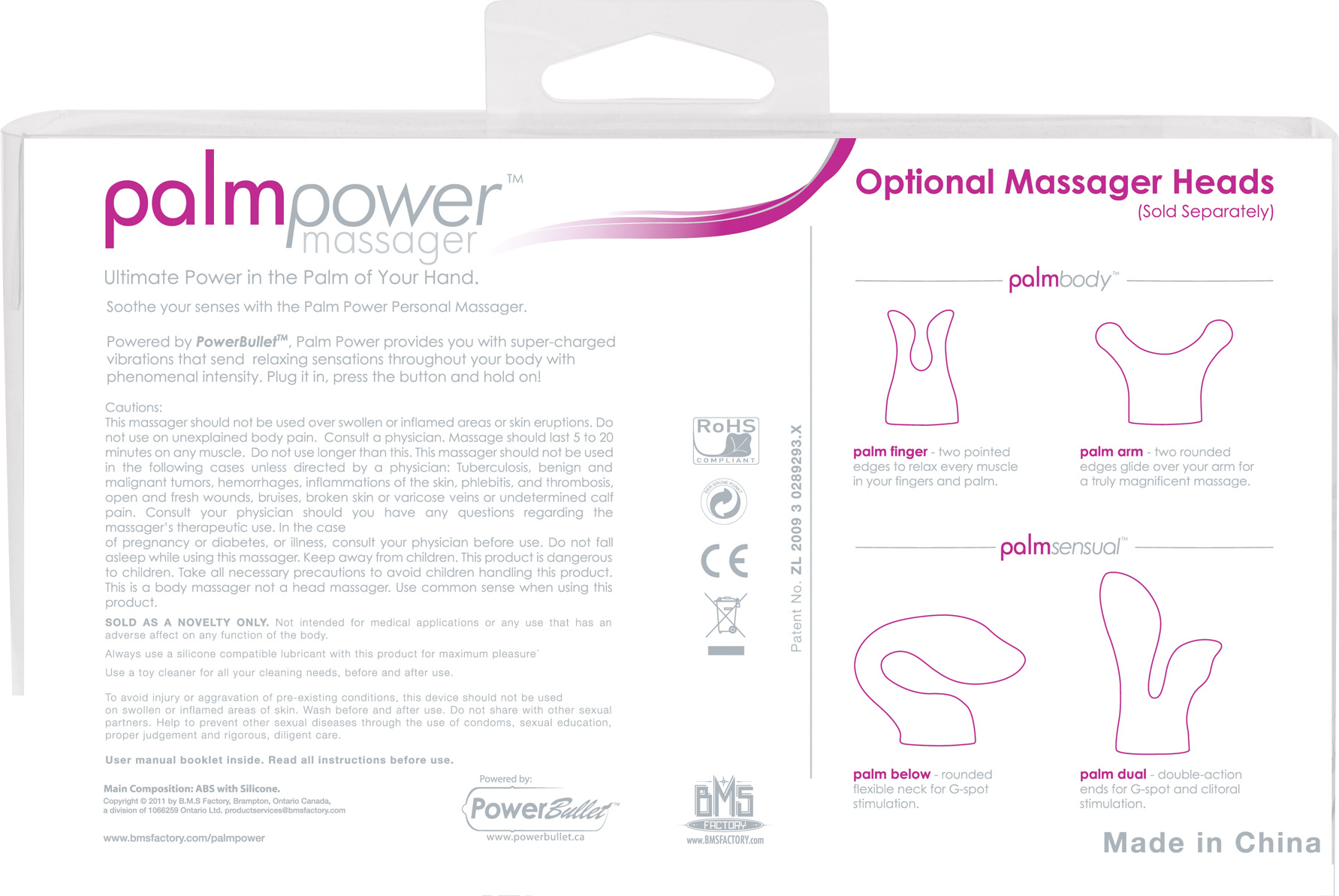 PalmPower Massage Wand