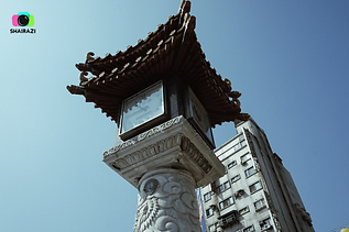 Taiwan - Seiko Clock.png