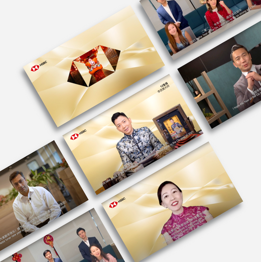 HSBC International Ushers in the Year of the Ox