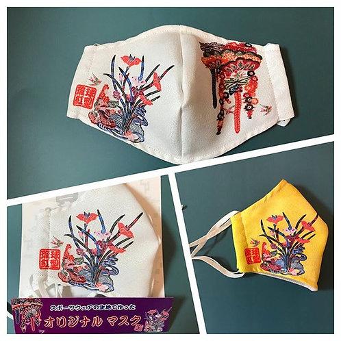 トミハチオリジナル【紅型柄マスク】