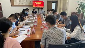河南省自贸区郑州片区企业调研座谈会在中美国际(郑州)创业港召开