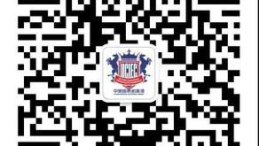 关于举办2021(第七届)中国海归创业大赛的通知