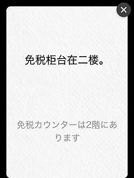 retranslation_04.jpg