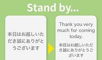 study_standBy.jpg