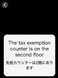 retranslation_01.jpg