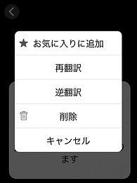 retranslation_02.jpg
