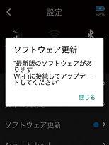 img_setting_update.jpg