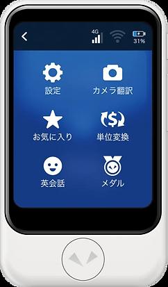 img_menu_ui.png
