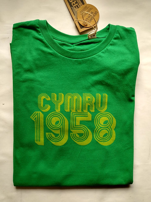 Crys-T 1958