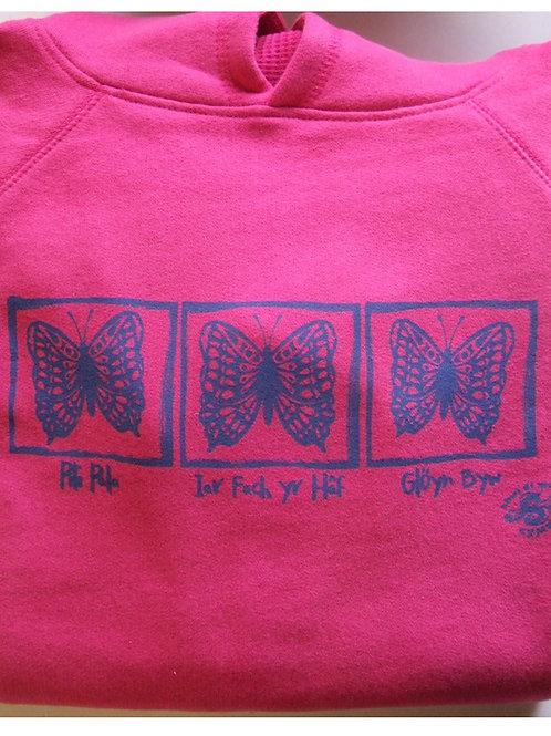 Hoodie Iar Fach yr Haf/Butterfly Hoodie