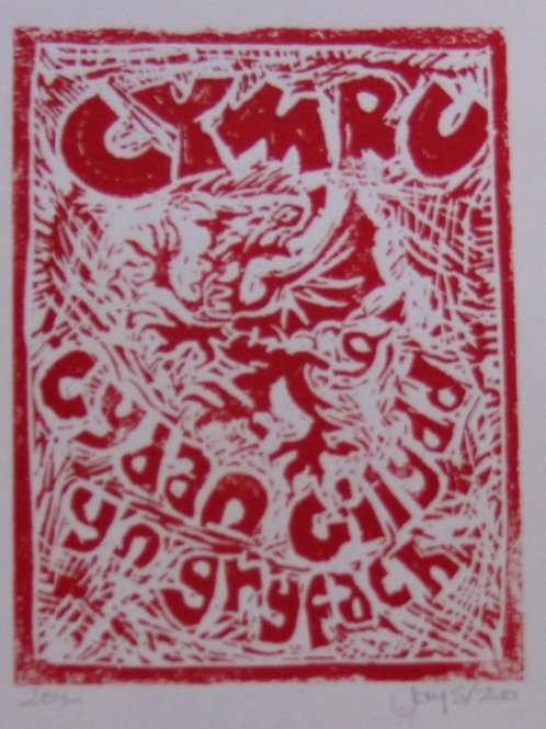 Print Lino Cymru Lino Print