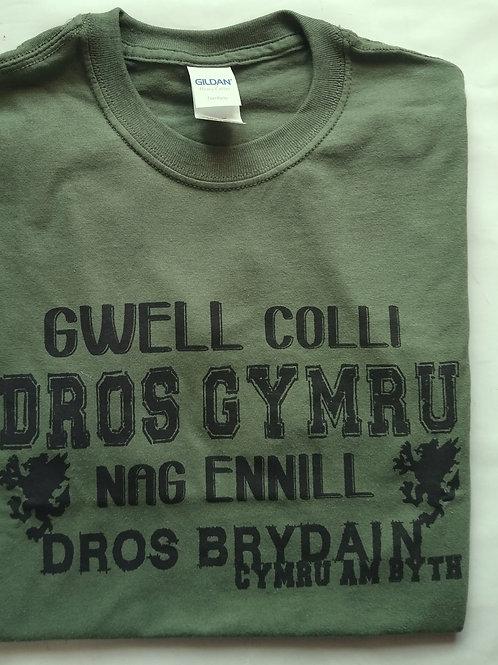T Gwell Colli Dros Gymru