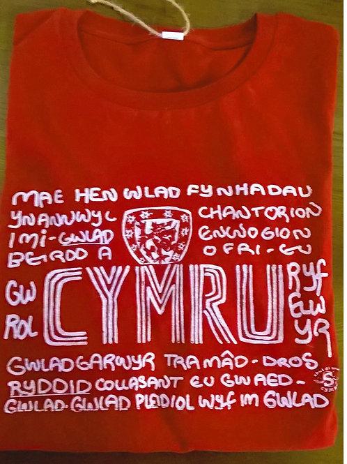 T Cymru Hen Wlad/Anthem T