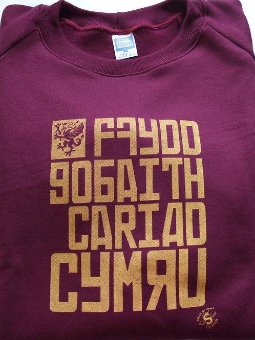 Crys Chwys Ffydd Gobaith/Sweatshirt