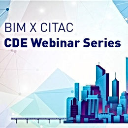 CDE Webinar Series: Webinar on Visualisation and Integration Hub