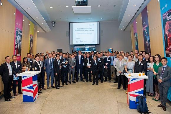 D-CiTi Lab Launch Ceremony and International Forum on Digital Built Britain