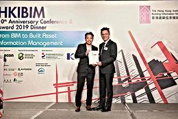 HKIBIM BIM Conference 2020