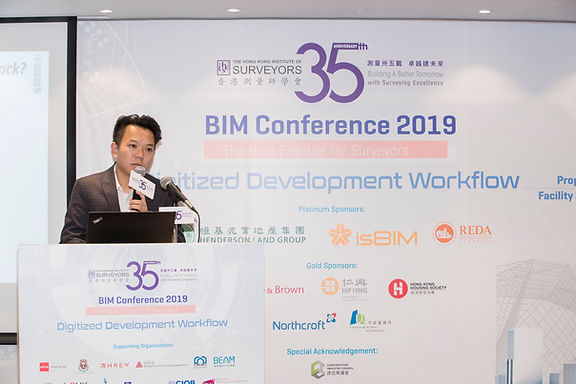 HKIS BIM Annual Conference 2020