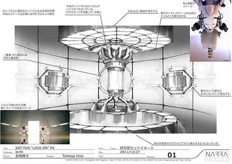 01 copy (5) のコピー.jpg