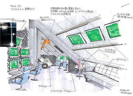controlroom のコピー.jpg