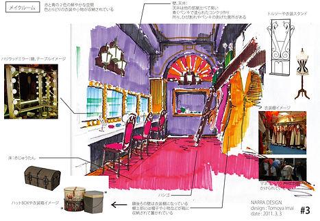 Tomoya sketch 6.jpg