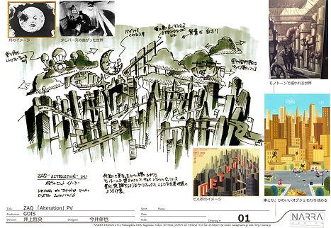 Tomoya sketch 5.jpg