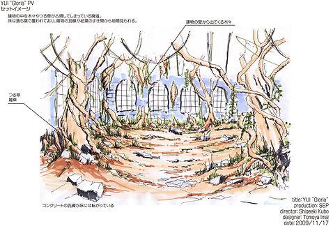 sketch のコピー.jpg