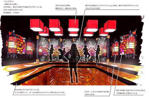 kitamura-art-image04 のコピー.jpg