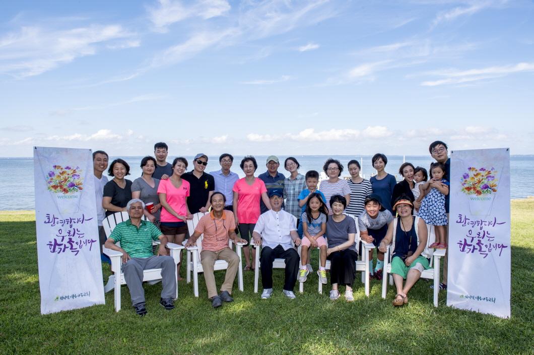 가족 13
