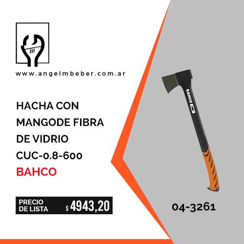 hachabahco-dic2020.jpg