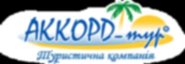 akkord_logo_ua.png