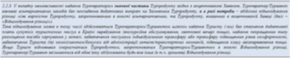 TPG Screenshot_6.jpg