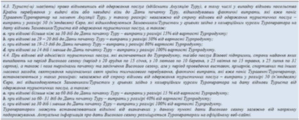 TPG Screenshot_12.jpg