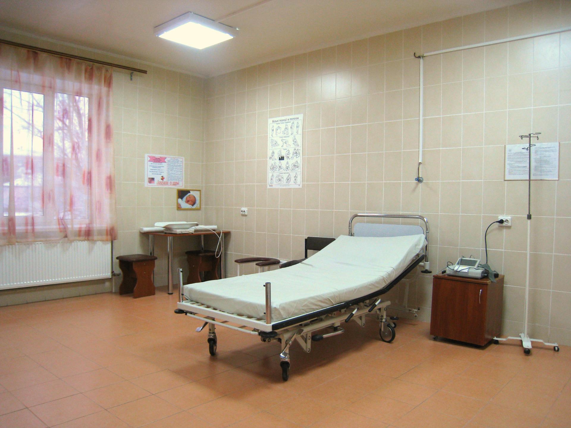 Родильный зал