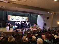 שרים בטירת הכרמל 2016