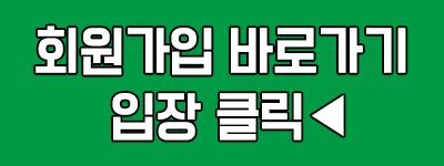 클로버게임입장.png
