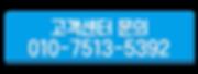 적토마블랙게임고객센터-(2).png