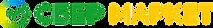 logo-sbermarket-02.png