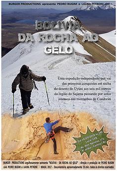 Bolivia_rocha_ao_Gelo.png