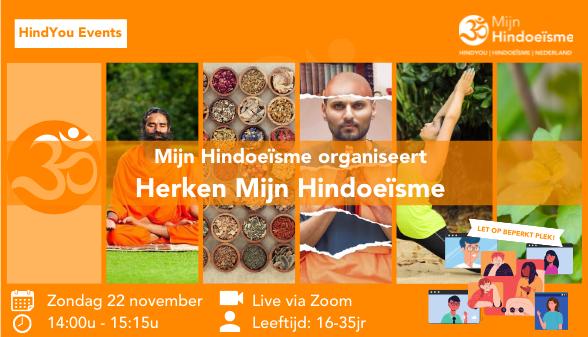 Event 1 Herken Mijn Hindoeïsme slider.png