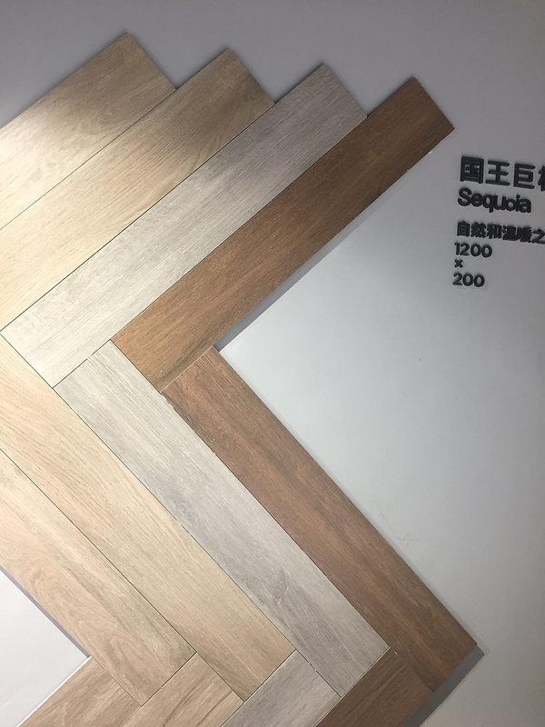 金意陶 優品磚會 5