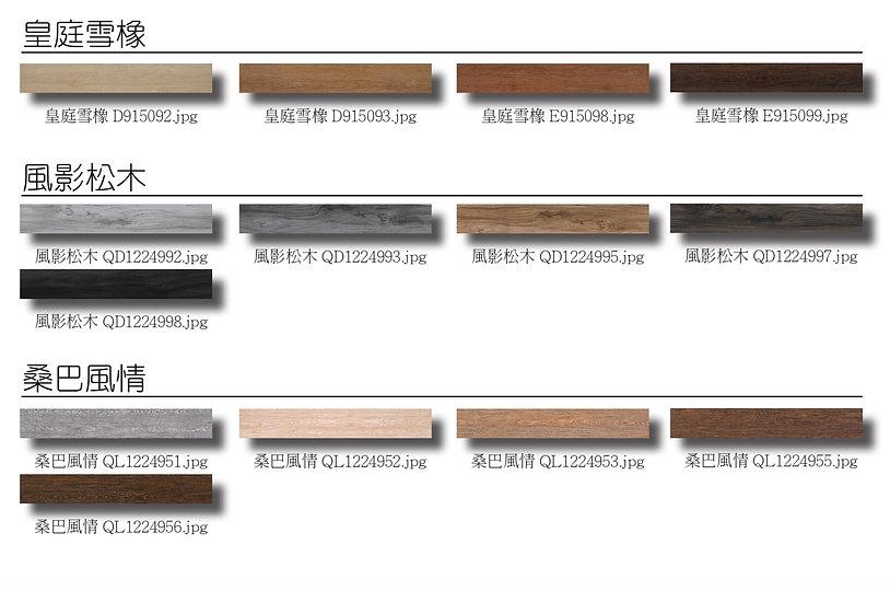 樓蘭陶瓷 優品磚會 6