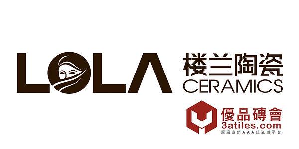 樓蘭陶瓷 logo 優品磚會