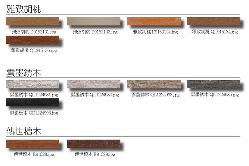 樓蘭陶瓷 優品磚會 8