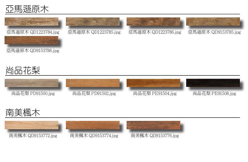 樓蘭陶瓷 優品磚會 4